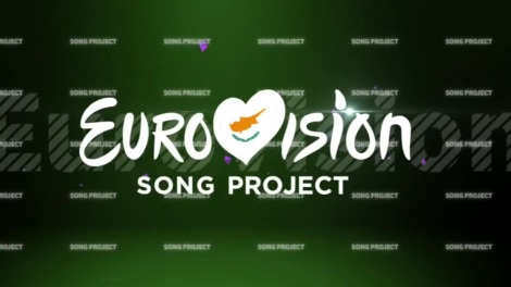 Eurovision_Song_Project_logo